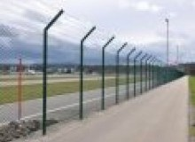 Kwikfynd Security fencing airly
